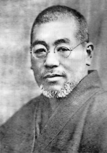Dr. Mikau Usui, Japanese founder of Reiki